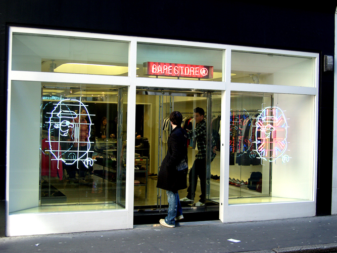 A Bathing Ape Store